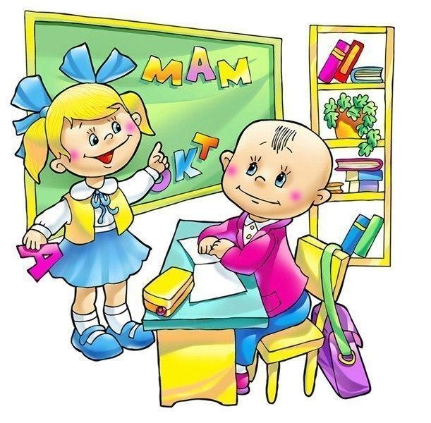 Рисунки картинки про школу, открытка юбилеем