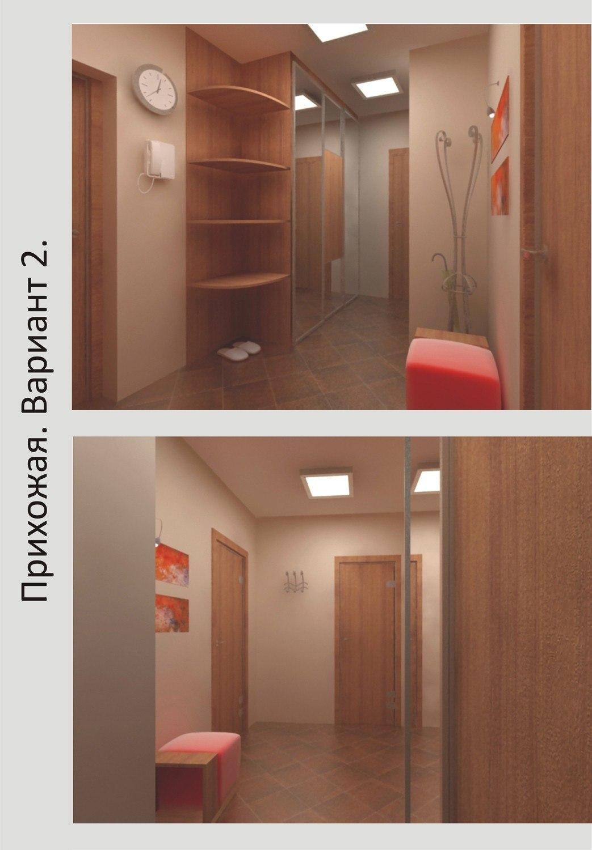 Дизайн прихожая 3 кв.м