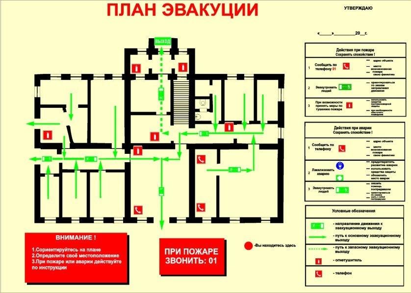 Разработка макетов планов и схем эвакуации зданий, этажей по ГОСТ Р 12.4.026-2001,а также карты городов с номерацией...