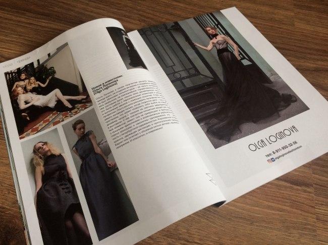 лагман фото в журнал на разворот папку фото
