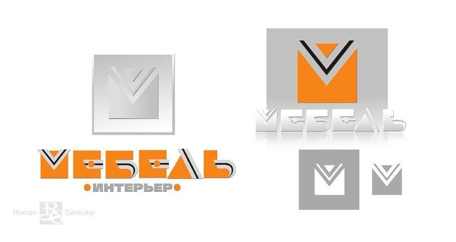 Логотип для сайта скачать