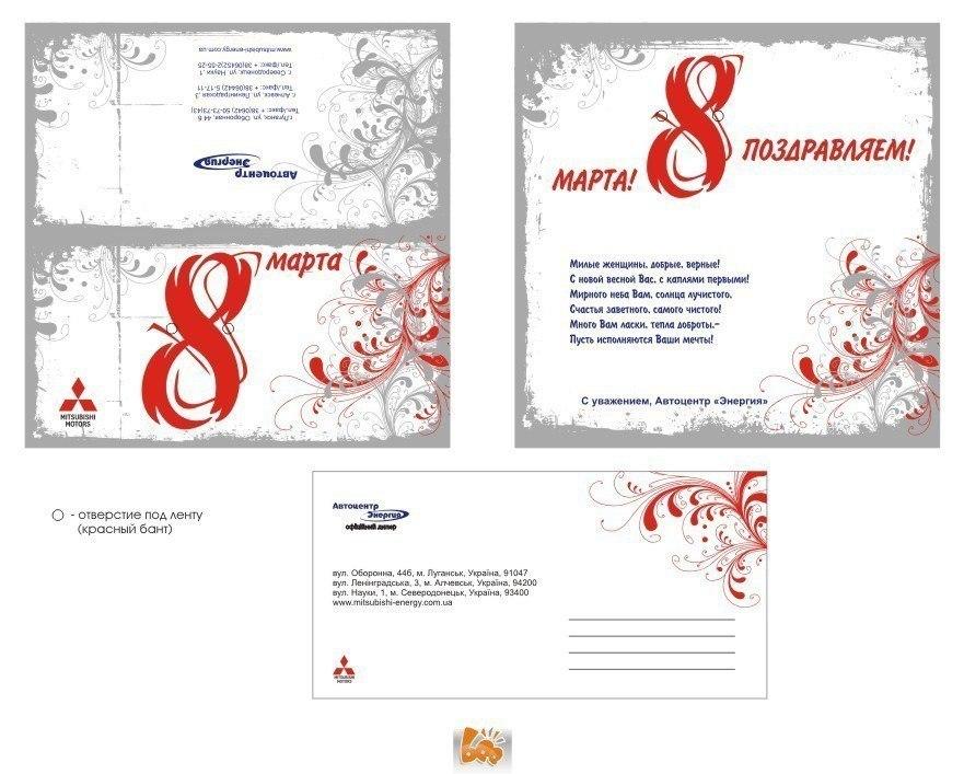 Как напечатать поздравление на открытке через принтер 3