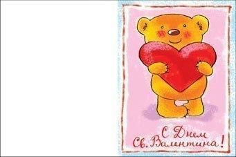 Изо издат открытки, мартом днем рождения