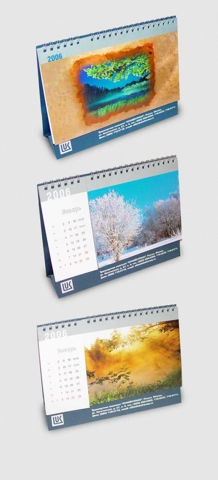Календарь лукоил транс