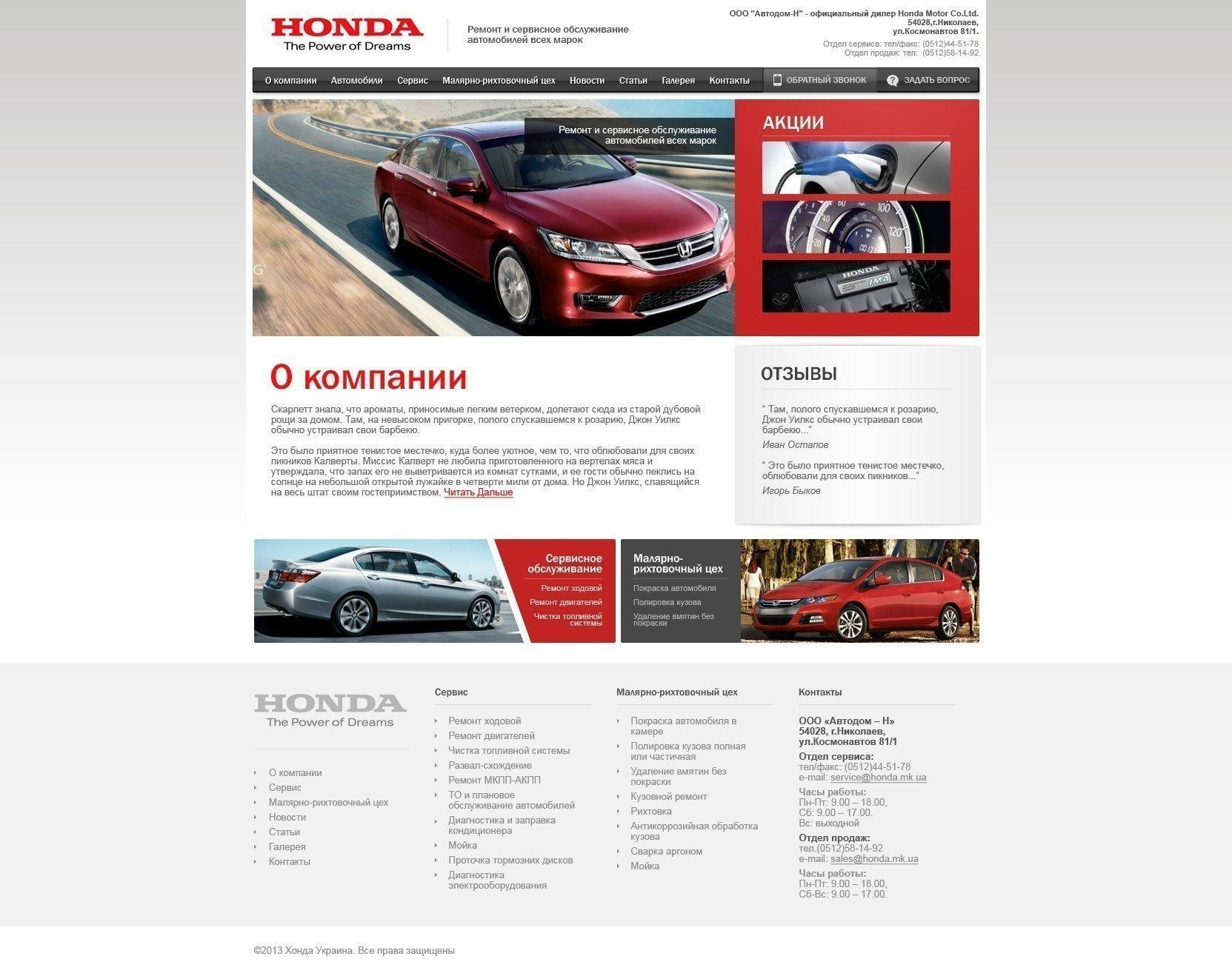 Мотоциклы Honda 2015 Описание и цены | Major — официальный ...