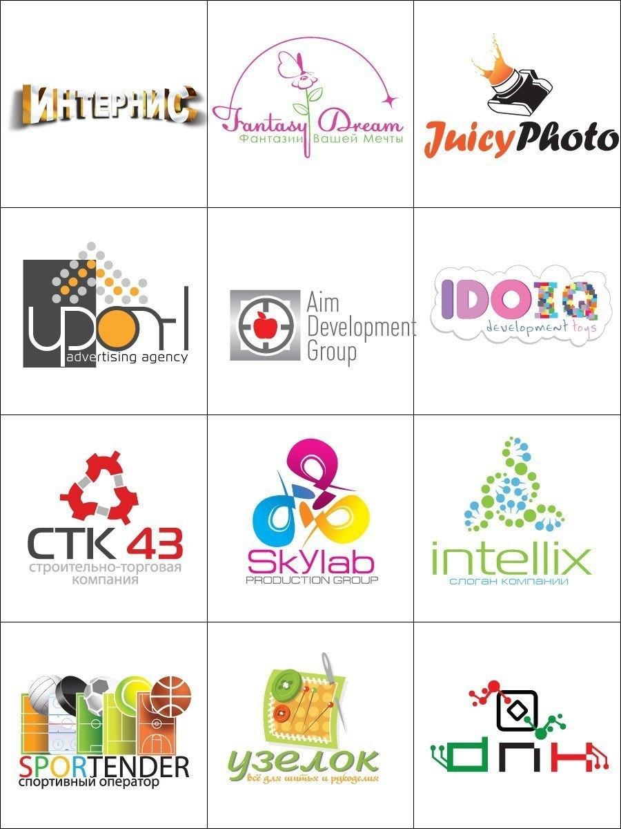 Создаю логотипы фриланс freelancer поменять разрешение