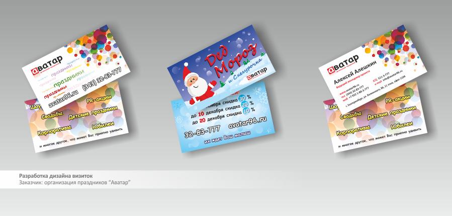 Визитки своими руками визитка онлайн