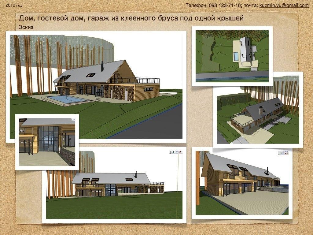 Строим дом своими руками фото крыша