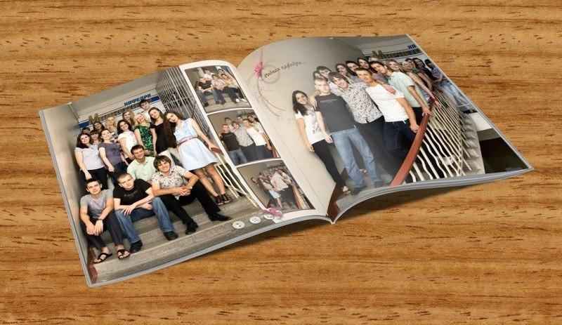фото книга выпуск школа вуз новинки psd png gpeg