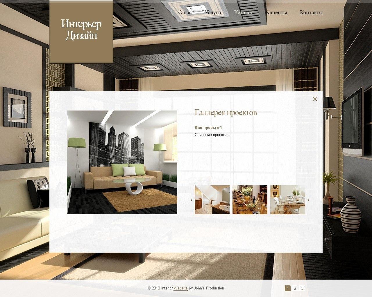 Продвижение сайтов по интерьеру параметры для создания сайта в фотошопе