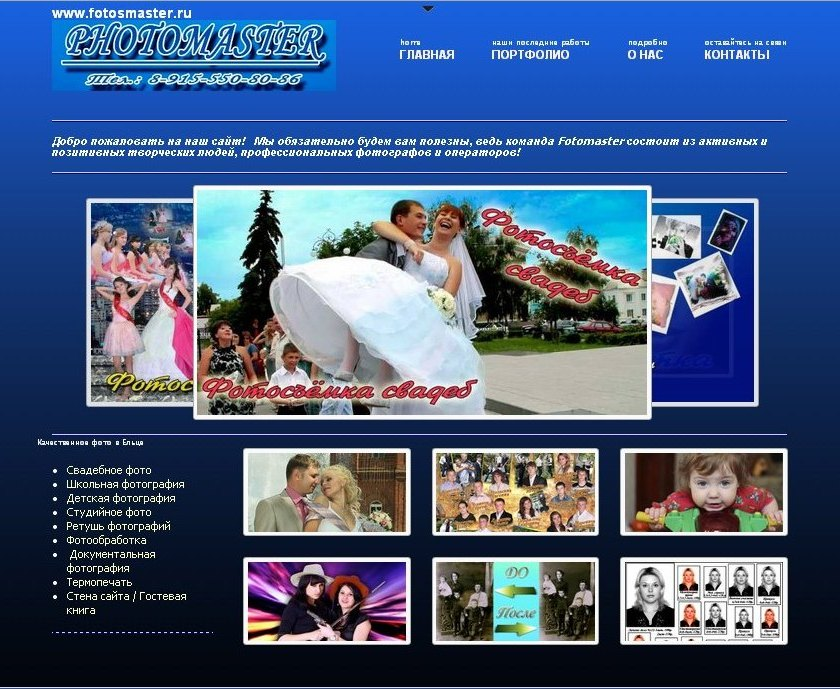 сайт с фотографиями актеров