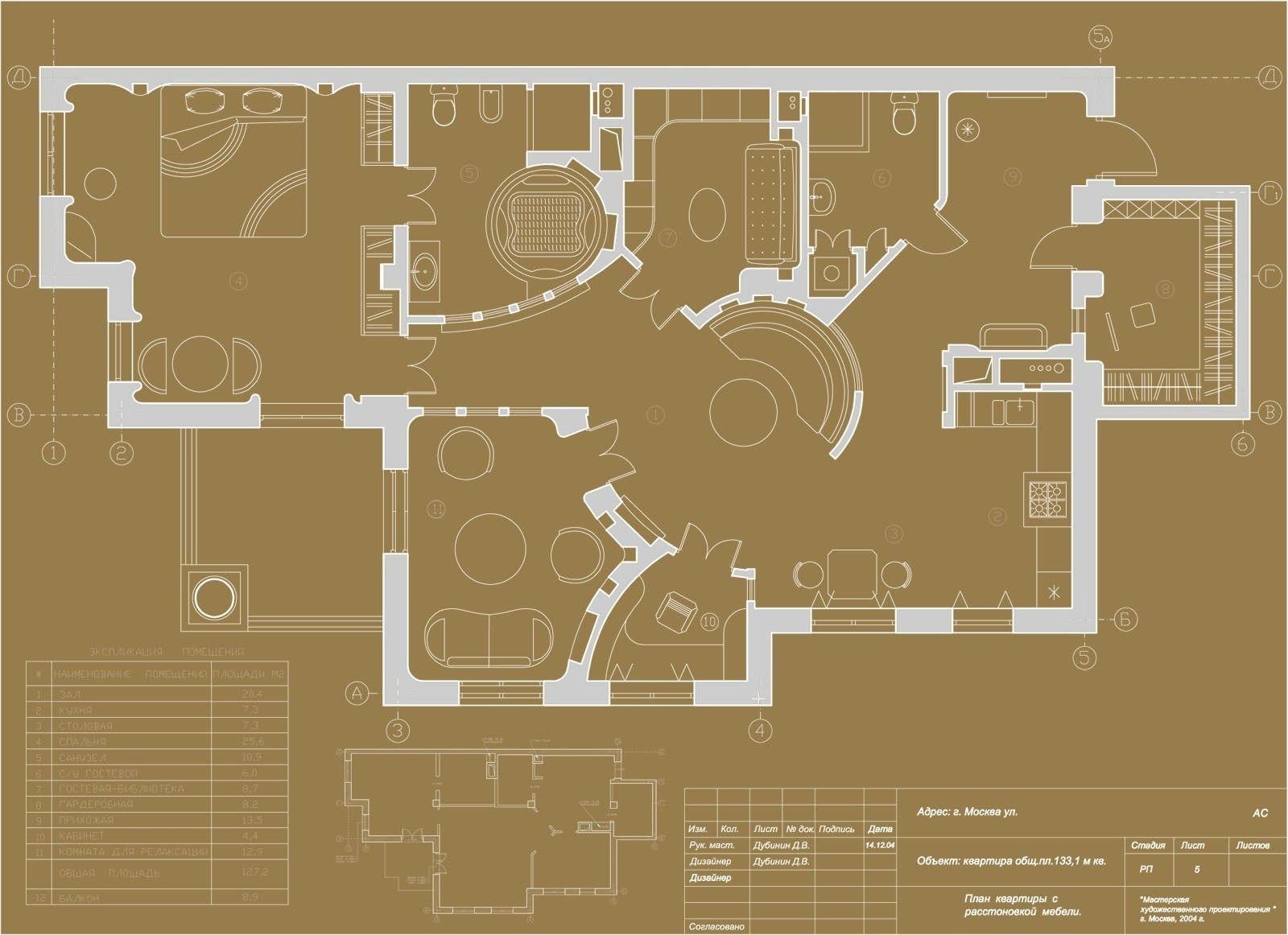 Дизайн интерьера. Проект