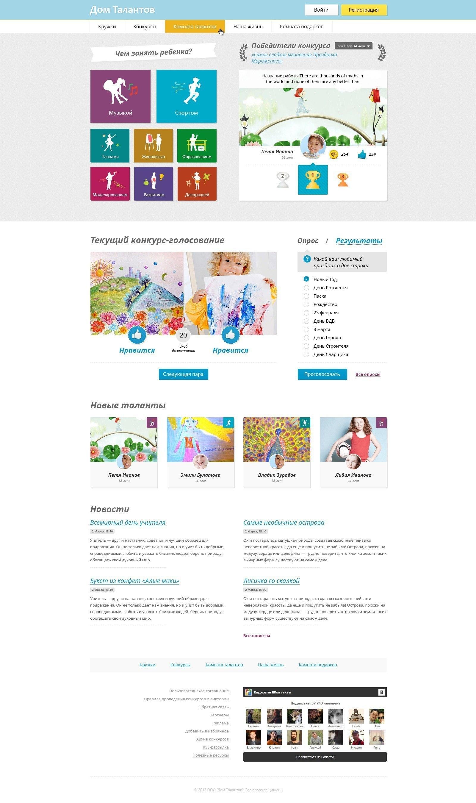 Сайты рисованных картинок 16 фотография