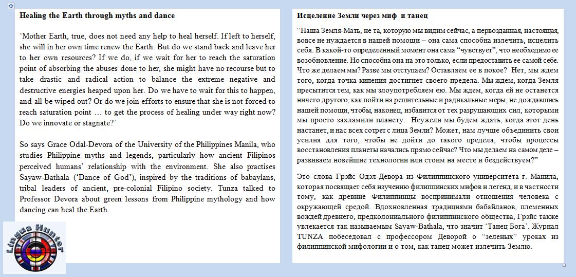 Статьи для изучения Английского языка - Study.ru