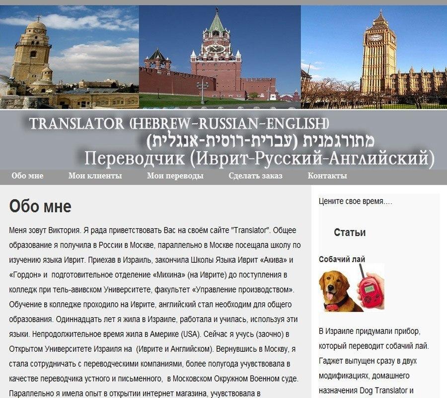Фриланс переводы с английского на русский удаленно работа удаленно в магнитогорске