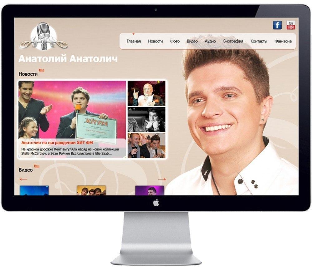 Личный сайт фриланс официальная работа для фрилансера