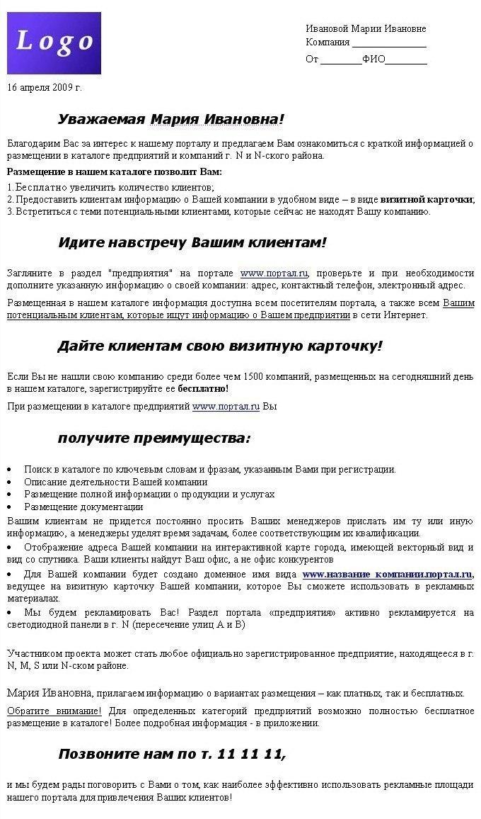 коммерческое предложение по техническому обслуживанию видеонаблюдения