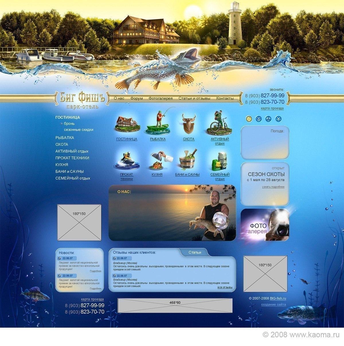 Дизайн картинок для сайта