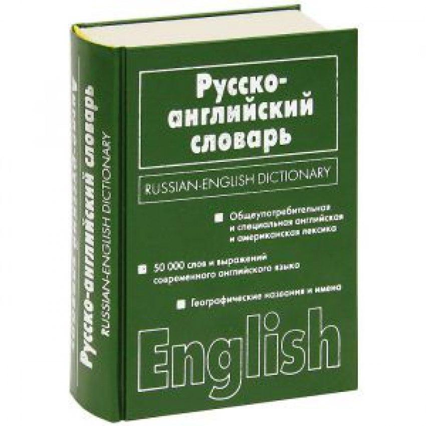 редко книги с английского на русский этом видео