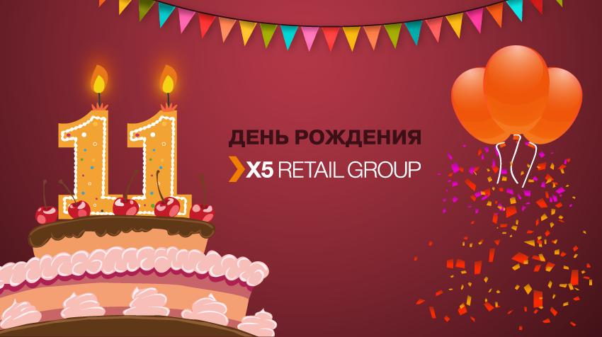Украинском, открытки с днем основания фирмы