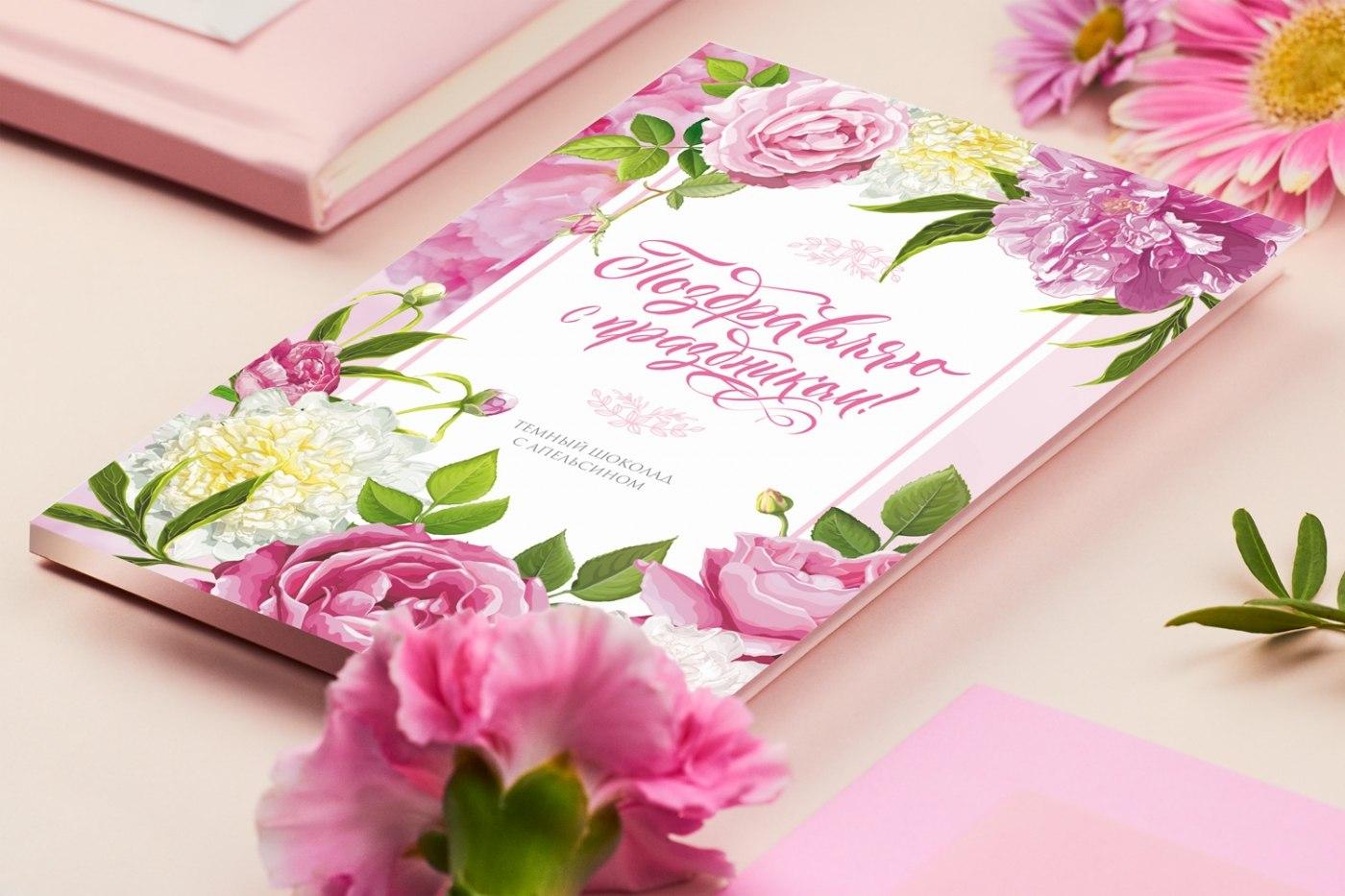 Дизайн поздравительных открыток видеокурс